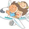 【保存版】海外旅行の初心者が渡航前に知っておくべき5つの節約術