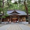 駒形神社は陸中一宮。陸中って?