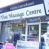 Tum Rub Thai Massage Centre