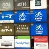 自転車購入に同伴◎Y'sRoad(ワイズロード)新宿本館へ行ってきました◎