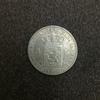 ウィレム2世 1グルデン銀貨