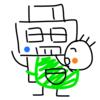 エルゴのベビーキャリア