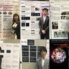第26回日本乳癌学会学術総会にて一宮西病院・乳腺チームが8演題の発表を行いました
