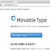 VagrantのCentOS6.5にAnsibleでMovable Typeを入れる