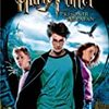 『ハリー・ポッターとアズカバンの囚人』の感想