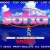 【Switchゲーム紹介69】「Sofia(ソフィア)」。ご当地キャラとアクションゲーム?