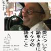 ドぴあ(649)2021/06/21~06/27