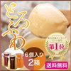 スイーツの価格~!さつま芋スペシャルがおすすめ 2017年度