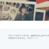 SEALDsの公式アカウントと奥田愛基君のツイッターアカウントからブロックされてました!