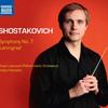 ショスタコーヴィチ、7番の交響曲、レニングラード。