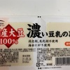 【2021年3月30日分の豆腐とトレーニング】Asahico濃い豆乳のとうふ(そのまま食)