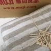 【寝室】無印良品の新しい布団カバーと厚手毛布で模様替え。