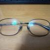 【現役時代完全完了】1995年の現役時代から本日まで使っていた眼鏡を処分しました【とてもめでたい(笑)】
