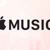 Apple、歴代CMソングを集めた「Apple 40周年アニバーサリー」プレイリストをApple Musicに公開