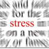 ストレスを乗り切れ!