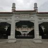 台湾の語学学生証を有効活用するには!?