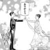 【背すじをピンと!】フツーの高校生が主人公の競技ダンス部活漫画 ついに最終回