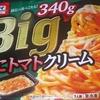 [20/06/03]オーマイ Big かにトマトクリーム 340g 184+税円(D!REX)
