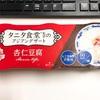 タニタ食堂監修のアジアンデザート 杏仁豆腐