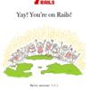 【進捗】Ruby on Rails チュートリアル 第一章 ゼロからデプロイまで 【自分用】