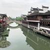 上海 七宝老街(水郷)