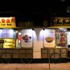 マレーシアの名物屋台料理が大集合@MalaysianFoodStreet