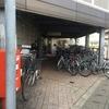 柚須駅に訪問