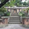 元町公園(文京区)