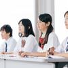 学習塾で働くためにはどうすればいいの?必要なスキルや就職する方法を紹介