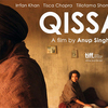 呪われた運命に翻弄されるある家族の物語〜映画『Qissa: The Tale of a Lonely Ghost』