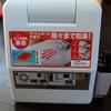 【買物】 布団乾燥機を買って、快適睡眠生活