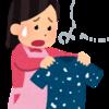 育児・子育ては大変で難しいと感じた時。こんな経験ありませんか?
