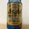 ASAHI SUPER DRY JAPAN SPECIAL 涼夏の香り