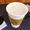 TP TEA (Taiwan Professional Tea)は豆乳紅茶あり!ジャスミンや鉄観音も【カフェ】【豆乳ティー】