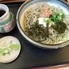 【35食目】そば哲 本店 ~勇払郡安平町~