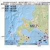 2016年08月19日 05時48分 後志地方東部でM2.7の地震
