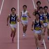【2016日本学生陸上競技個人選手権大会】(1500m/800m)試合結果