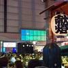 【夏・札幌】花火大会、お祭り、競馬場、ビアガーデン…札幌の夏を満喫してきた*1