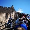 【中国旅行】万里の長城「八達嶺長城」に登ってみました
