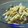 さっと副菜!大根のアーリオオーリオ・サラダ