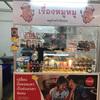 【閉店】カオジー&ムーピン、ナムプリックが味わえるタイ屋台『ルアン・ムームー(เรื่องหมูหมู)』@オンヌットSoi79