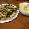 夕食は豚肉のキムチ炒めに決定 雨の影響で体調不良となってしまう1日