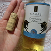 【安くて美味しいワイン研究】マジア ジェイ ソーヴィニヨン ブラン~7つ星ホテル採用の辛口白ワインをネットでお得に購入
