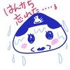 【鳩子の大阪案内】梅田は人が多すぎ!大阪でゆっくりできるのは中之島エリア