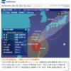 颱風 24号 2018-09-28