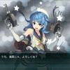 艦これ:第五戦隊で沖ノ島沖が毎月任務に?!