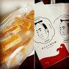 SAMURAIブランドの海老マヨ風味のおかきが美味しい!