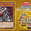 【遊戯王】新規カード情報、怒涛のラッシュ!【ETERNITY CODE】
