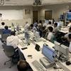 山形市教研メディア教育部会研修会レポート No.2(2019年9月18日)