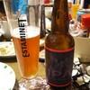 丹後王国ビール IPA